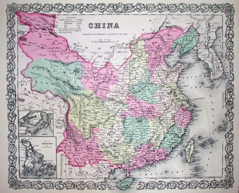 SOLD China
