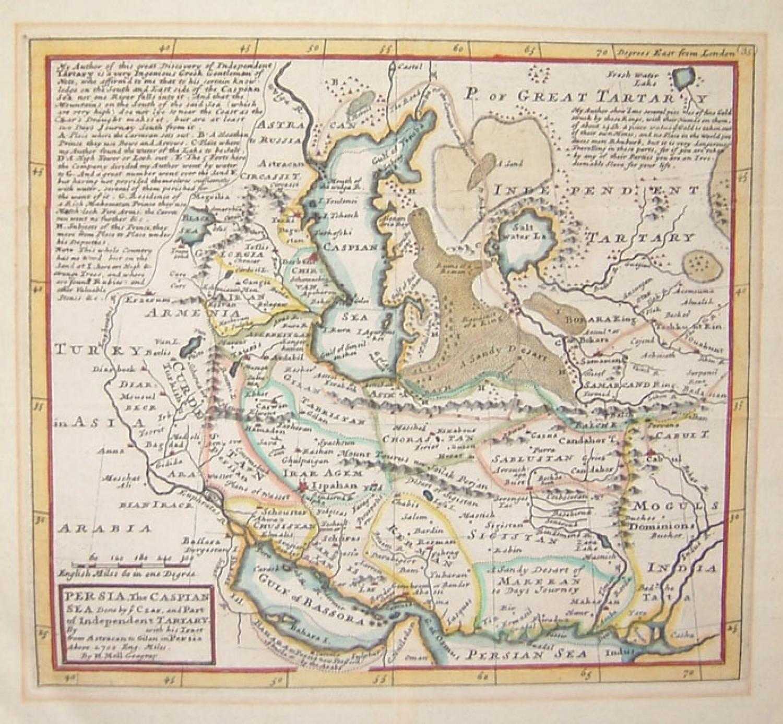 SOLD Persia, the Caspian Sea