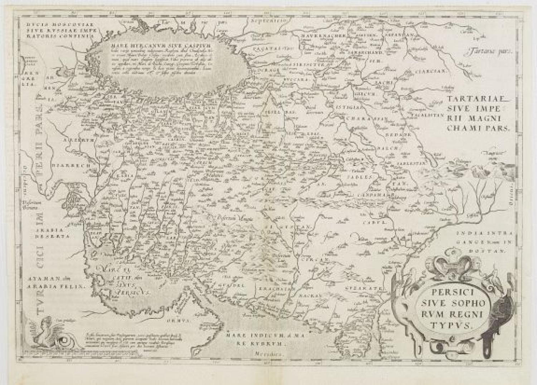 Ortelius - Persici sive Sophorum Regni Typus.
